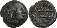 Dirhem 1122-1153n.Chr. Syria Kleinasien Hasam al din Timurtash / Kopf d... 65,00 EUR  +  7,00 EUR shipping
