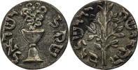 'Shekel' um 1800 Altdeutschland R! Judaica / Görlitzer 'Shekel' / rauch... 90,00 EUR  zzgl. 5,00 EUR Versand