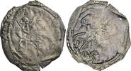 Dünnpfennig 1132-1155 Altdeutschland Regensburg Bistum Heinrich I von W... 40,00 EUR  zzgl. 5,00 EUR Versand