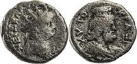 Bi-Tetradrachme 63/64 n.Chr. Ägypten Alexandria Nero / Alexandria / Sar... 35,00 EUR  zzgl. 5,00 EUR Versand