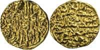1520-1566 AD Türkei / Osmanisches Reich R!  Süleyman I., 1520-1566 (92... 290,00 EUR kostenloser Versand