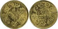 1831/32 AD Türkei / Osmanisches Reich Mahmud II., 1808-1839 (1223-1255... 160,00 EUR kostenloser Versand