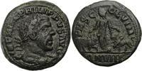 Moesien AE-Sesterz Philip I / Büste / Moesia zwischen Löwe und Stier / Viminacium