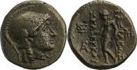 Syria  Seleukos II. Kallinikos  / Mzst. Sardes /   Athena/Apollon