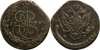 5 Kopeken 1779 EM Russland Katharina II. s-ss  20,00 EUR  zzgl. 5,00 EUR Versand