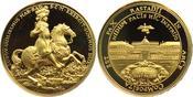 Goldmedaille 1955 Rastatt - Baden Goldmeda...