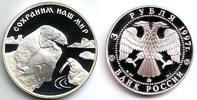 3 Rubel 1997 Russland Eisbär und Walross PP  64,00 EUR  zzgl. 6,95 EUR Versand
