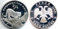 3 Rubel 1996 Russland Tiger PP  67,00 EUR  zzgl. 6,95 EUR Versand
