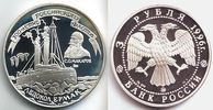 3 Rubel 1996 Russland Eisbrecher Ermak PP  58,00 EUR  zzgl. 6,95 EUR Versand