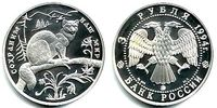 3 Rubel 1994 Russland Zobel PP  67,00 EUR  zzgl. 6,95 EUR Versand