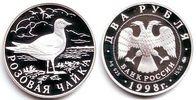 1 Rubel 1999 Russland Möwe PP  98,00 EUR