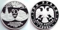 3 Rubel 1999 Russland Dipolomatische Beziehungen zu China PP  398,00 EUR  zzgl. 6,95 EUR Versand