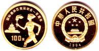 100 Yuan 1994 China Olympische Spiele - Fackelläuferin PP  639,00 EUR  zzgl. 6,95 EUR Versand