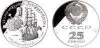 25 Rubel 1991 Russland Nowo Archangelsk - Segelschiff PP mit Zertifikat  839,00 EUR  zzgl. 6,95 EUR Versand