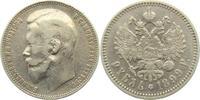 1 Rubel 1899 Russland Nikolaus II.(1894-1917) ss  59,00 EUR  zzgl. 6,95 EUR Versand