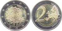 2 Euro 2015 Estland Europaflagge bankfrisch  3,95 EUR