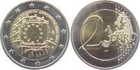 2 Euro 2015 Griechenland Europaflagge bankfrisch  3,95 EUR