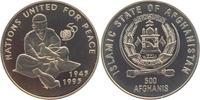 500 Afghanis 1995 Afghanistan Fütterung von Friedenstauben PP  35,00 EUR
