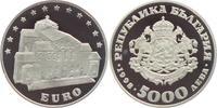 5000 Lewa 1998 Bulgarien Sophienkirche in Sofia PP  9,95 EUR