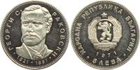 5 Lewa 1971 Bulgarien Stojkow Georgi Rakovski PP - min. Kr.  13,00 EUR