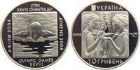10 Hryven 2002 Ukraine Olympische Spiele 2004 in Athen - Schwimmen PP  21,00 EUR  zzgl. 4,95 EUR Versand