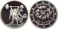 10 Euro 2004 Griechenland Olympische Spiele 2004 in Athen - Gewichthebe... 22,95 EUR  zzgl. 4,95 EUR Versand