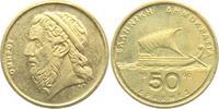 50 Drachmen 1990 Griechenland Homer - Segelschiff - Schiffe prägefrisch  4,95 EUR  zzgl. 2,95 EUR Versand