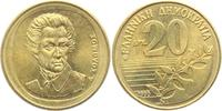 20 Drachmen 1990 Griechenland Solomos unc.  1,95 EUR  zzgl. 2,95 EUR Versand