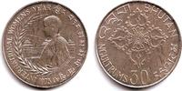 30 Ngultrum 1975 Bhutan Internationales Jahr der Frau prägefrisch  18,95 EUR  zzgl. 4,95 EUR Versand