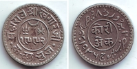 1 Kori  Indien - Kutsch Kutsch vz-st  29,95 EUR  zzgl. 4,95 EUR Versand