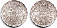 2 1/2 Kori  Indien - Kutsch Kutsch prägefrisch  79,95 EUR  zzgl. 6,95 EUR Versand
