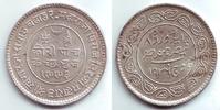 5 Kori  Indien - Kutsch Kutsch prägefrisch  98,95 EUR  zzgl. 6,95 EUR Versand