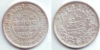 5 Kori 1887 Indien - Kutsch Kutsch prägefrisch  98,90 EUR  zzgl. 6,95 EUR Versand