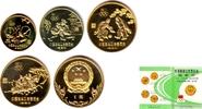 4x 1 Yuan 1980 China 4x 1 Yuan Messing-Münzen Satz - Olympisches Komite... 198,00 EUR  zzgl. 6,95 EUR Versand