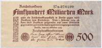 Deutsches Reich Inflation 1919-1924 500 Milliarden Mark 1923 1- Rosenber... 70,00 EUR