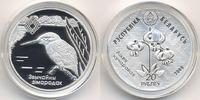 20 Rubel 2008 Weißrussland - Belarus Eisvogel 2008 - Silber Polierte Pl... 89,00 EUR  zzgl. 3,80 EUR Versand
