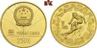 250 Yuan 1980. CHINA Volksrepublik. Vorzüglich  415,00 EUR  zzgl. 5,90 EUR Versand