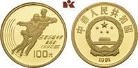 100 Yuan 1991. CHINA Volksrepublik. Polierte Platte  425,00 EUR  zzgl. 5,90 EUR Versand