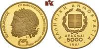 5.000 Drachmen 1981. GRIECHENLAND Republik. Prachtexemplar von polierte... 445,00 EUR