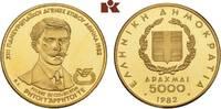5.000 Drachmen 1982, GRIECHENLAND Republik. Prachtexemplar von polierte... 445,00 EUR