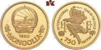 750 Tugrug 1980. MONGOLEI Volksrepublik. Prachtexemplar von polierten S... 715,00 EUR  zzgl. 5,90 EUR Versand