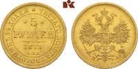 5 Rubel 1873, St. Petersburg. RUSSLAND Alexander II., 1855-1881. Vorzüg... 945,00 EUR  zzgl. 5,90 EUR Versand