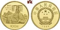 100 Yuan 1984. CHINA Volksrepublik. Polierte Platte  645,00 EUR  zzgl. 5,90 EUR Versand