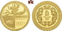 150 Yuan 2008. CHINA Volksrepublik. Polierte Platte  475,00 EUR  zzgl. 5,90 EUR Versand