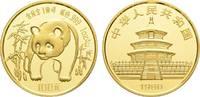 100 Yuan 1986. CHINA Volksrepublik. Fast Stempelglanz  1375,00 EUR kostenloser Versand