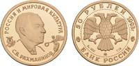 50 Rubel 1993, Moskau. RUSSLAND Republik seit 1992. Polierte Platte  395,00 EUR  zzgl. 5,90 EUR Versand