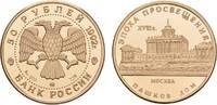 50 Rubel 1992, Moskau. RUSSLAND Republik seit 1992. Polierte Platte  365,00 EUR  zzgl. 5,90 EUR Versand