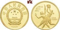 100 Yuan 1990. CHINA Volksrepublik. Prachtexemplar von polierten Stempe... 425,00 EUR  zzgl. 5,90 EUR Versand