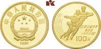 100 Yuan 1991. CHINA Volksrepublik. Pracxhtexemplar von polierten Stemp... 425,00 EUR  zzgl. 5,90 EUR Versand