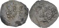 Pfennig o.J.(1160-1180) Regensburg, Herzogliche Prägung Heinrich XII., ... 120,00 EUR  zzgl. 5,90 EUR Versand